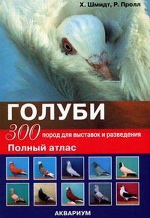 download мудрость веков древняя таджикская медицина о сохранении